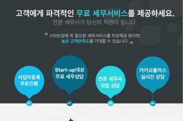 세무회계수_리스트